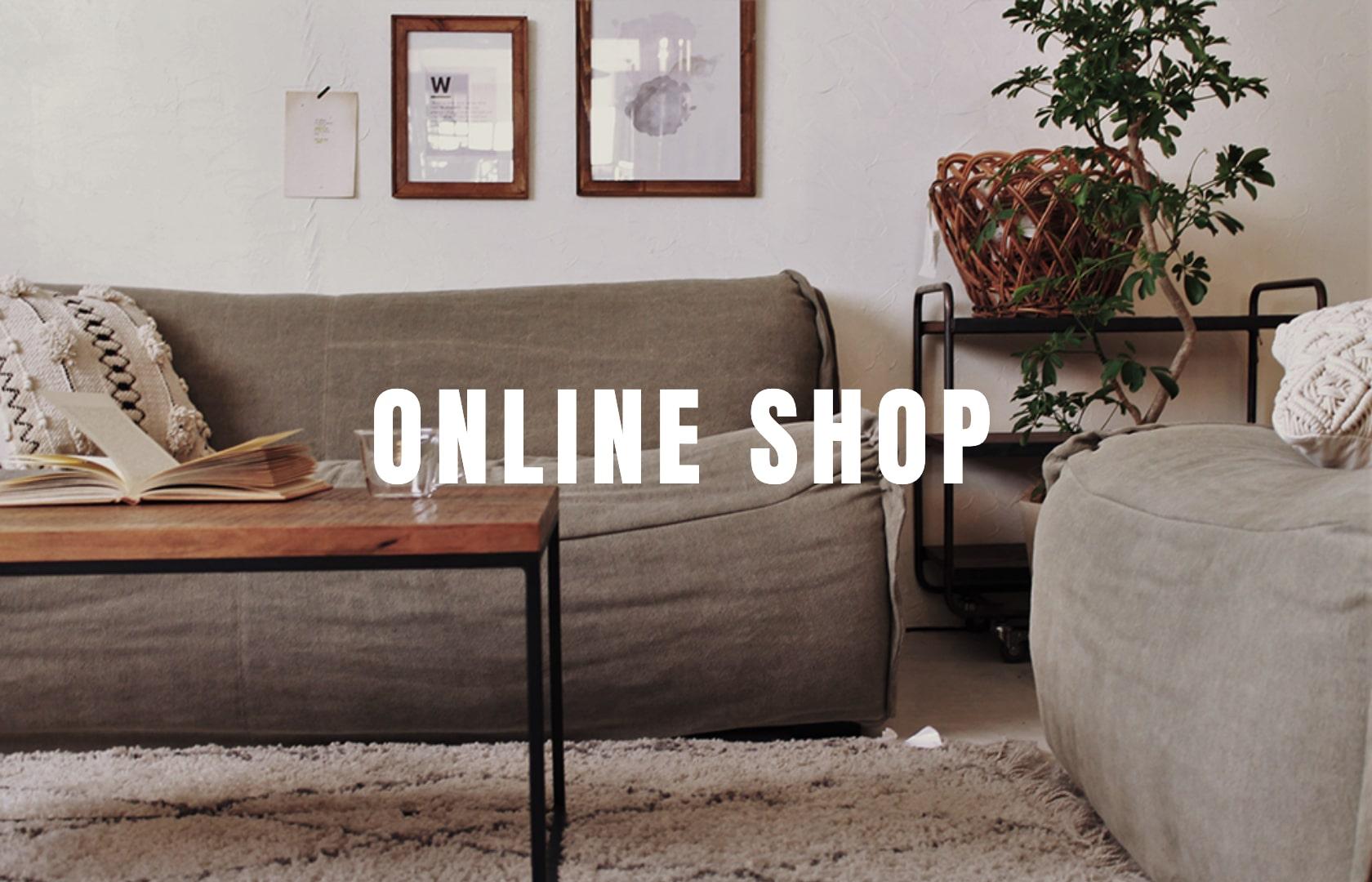 MOLIS公式オンラインショップ